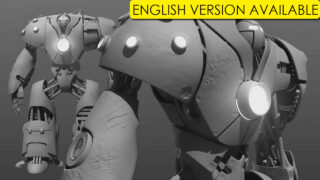 Creando un robot en Maya y ZBrush – (English version available)